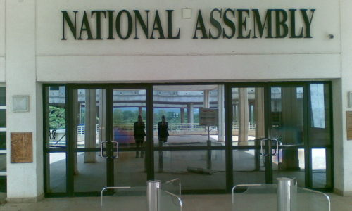 national-assembly-entrance
