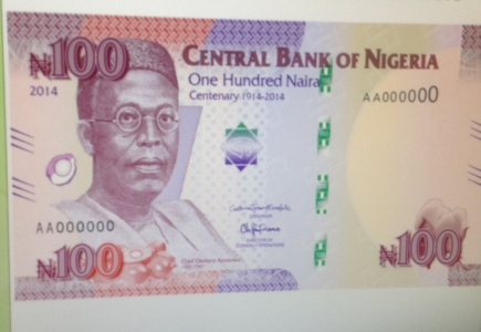 CBN Unveils New N100 Notes To Commemorate Nigeria's Centenary