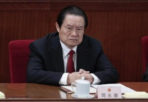China Arrests Ex-security Chief On Corruption, Leaking Of Secrets Charges