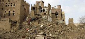 Air Strikes Kill At Least 80 In Deadliest Bombings Of Yemen War