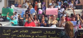 Moroccan Women Dragged To Inezgane Court Over Indecent Dressing