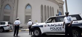Bahrain Tightens Security Amid ISIL Threats