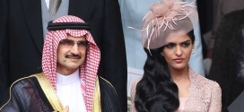 This Saudi Prince Is Donating A Cool $43 Billion To Charity | Photo