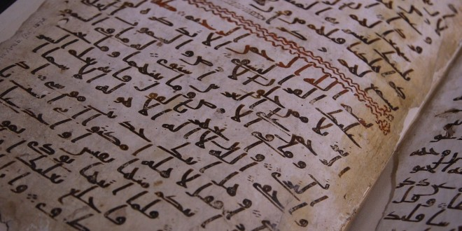 DISCOVERY!!! World's Oldest Koran Older Than Prophet Muhammad; But How Is It Possible?
