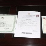 New-NYSC-Certs