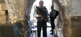 UN Rights Chief Calls For Calm In West Bank