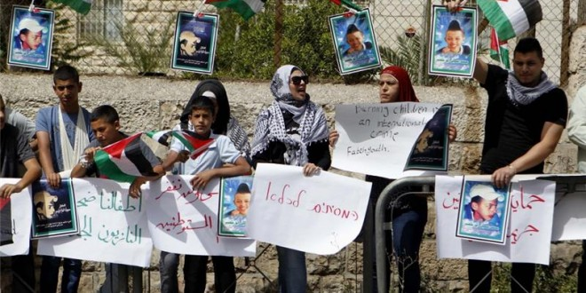 Israel Court Finds Two Guilty Of Teenage Palestinian's Murder