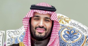 Saudi Prince Offers $10m To Spend One Night With Kim Kardashian
