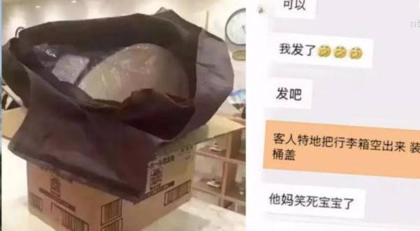 chinese-tourists-return-stolen-toilet-seat-to-japanese-hotel