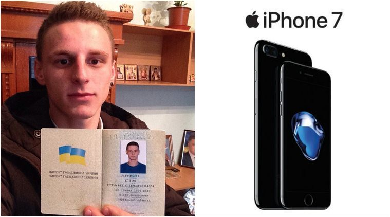 man-changes-name-to-iphone 7