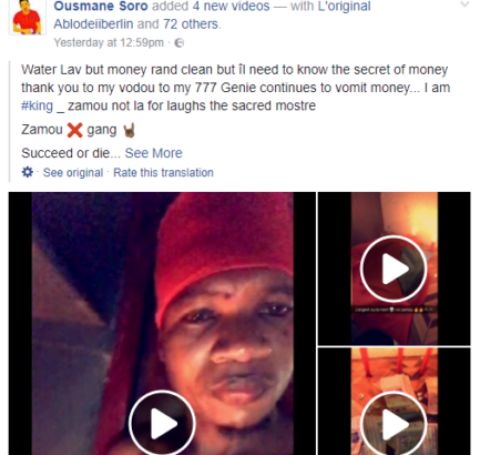 SHOCKING!!! Check Out Shrine That Reportedly Vomits Money