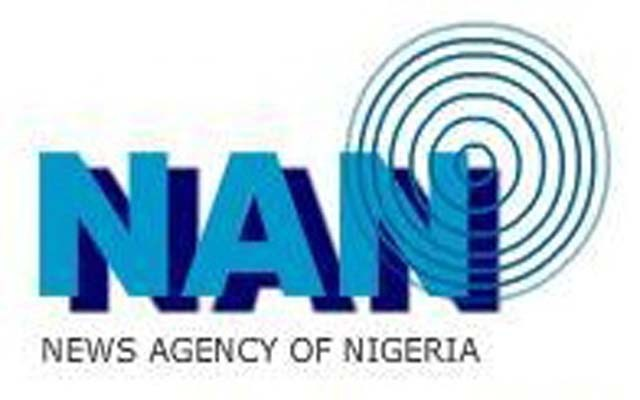 New Agency of Nigeria Recruitment 2018 2019 click here to apply now online app
