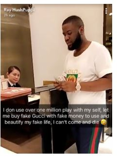 """Image result for Hushpuppi: """"God, If This Life Is Fake, I Don't Want A Real Life"""""""