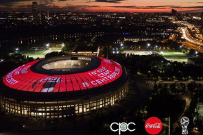 "Coca-Cola ""Score the Trip to Russia"" Promo stands out"