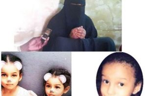 """How my Saudi husband slaughtered our three daughters"" – Nigerian woman shares shocking story"