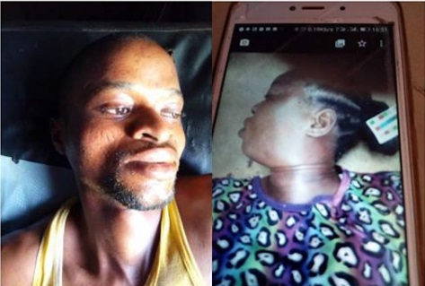 Image result for The suspect, Abiodun Idowu and the deceased, Abimbola Hamzat