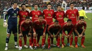Al Ahly Of Egypt Crowned African Champions
