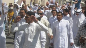 FILE IMAGE: SAUDI PROTESTERS HOLD AN ANTI-REGIME DEMONSTRATION IN THE OIL-RICH EASTERN PROVINCE.