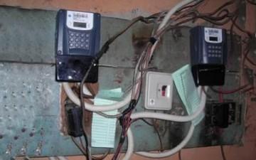 Prepaid-meters-360x225