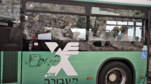 segregated bus in Jerusalem