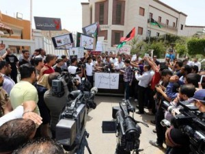 Libya ministry
