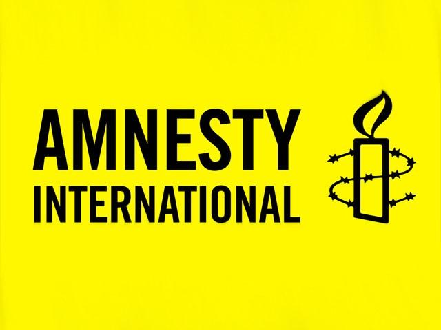 amnestyintl_logo__2