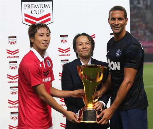 Manchester United and Cerezo Osaka Shares the Yanmar Premium Cup.