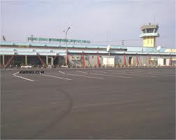 Akanu Ibiam International Airport, Enugu