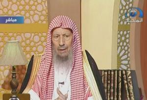 Shaikh Saleh Al Lohaidan
