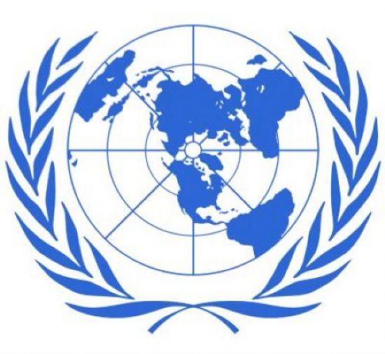 united-nations1