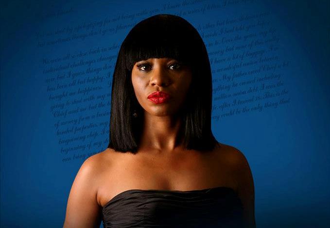 Nigerian actress, Nse Ikpe Etim