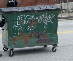 Spokane-couple-sleeping-in-dumpster-get-tossed-in-garbage-truck