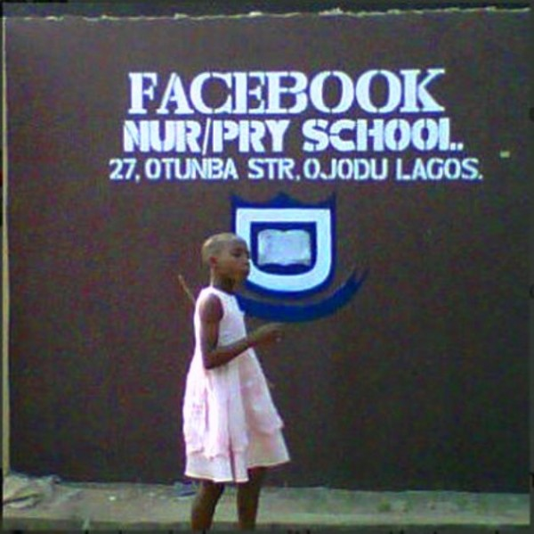 facebook_skool