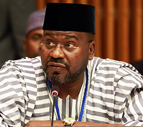 Mohammed-Wakil-Minister-of-State-Power