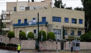 Greek Authorities Investigate Gunfire Attack On Israeli Embassy In Athens