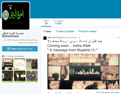 Boko Haram-Twitter
