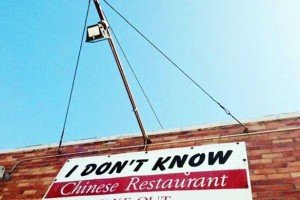 I-dont-know-restaurant
