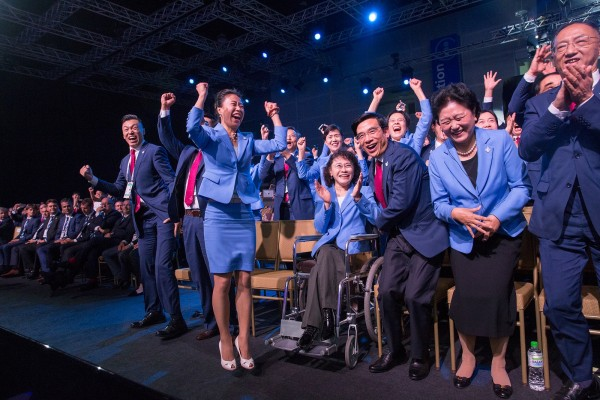 Beijing 2022 Bid Team Celebrates after the Chinese Capital Was Elected as Host City of the Winter Model Within a 14-Year Span of Hosting the Summer Games. Image: Ubald Rutar for IOC.