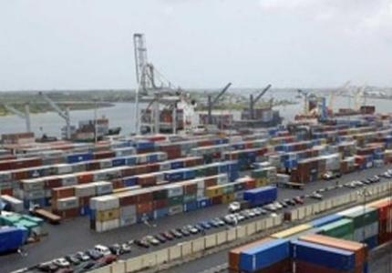 nigerian_ports_authority