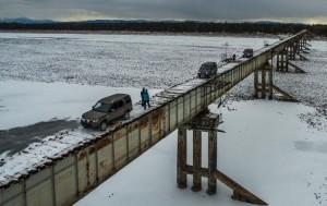 Kuadinsky-Bridge