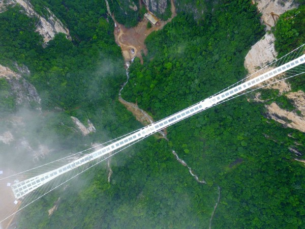 The bridge is suspended 300m above a gorge