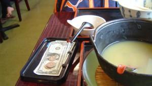 tip-money_1466163892634_1457465_ver1.0