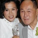 Cecil Chao and Gigi Chao