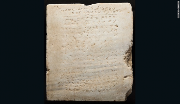 stone-tablet