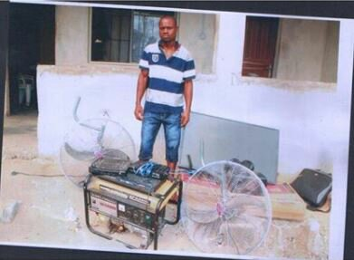 Photo: See The Man Who Burgled Mountain of Fire and Miracle Church In The Middle Of The Night