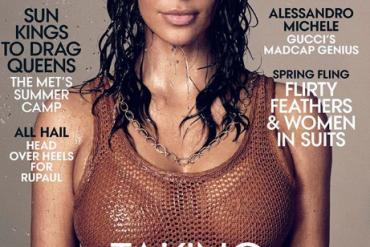 [Photos]: Kim Kardashian lands Vogue magazine cover