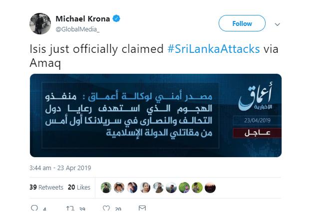 'We bombed Sri Lanka' - ISIS takes responsibility