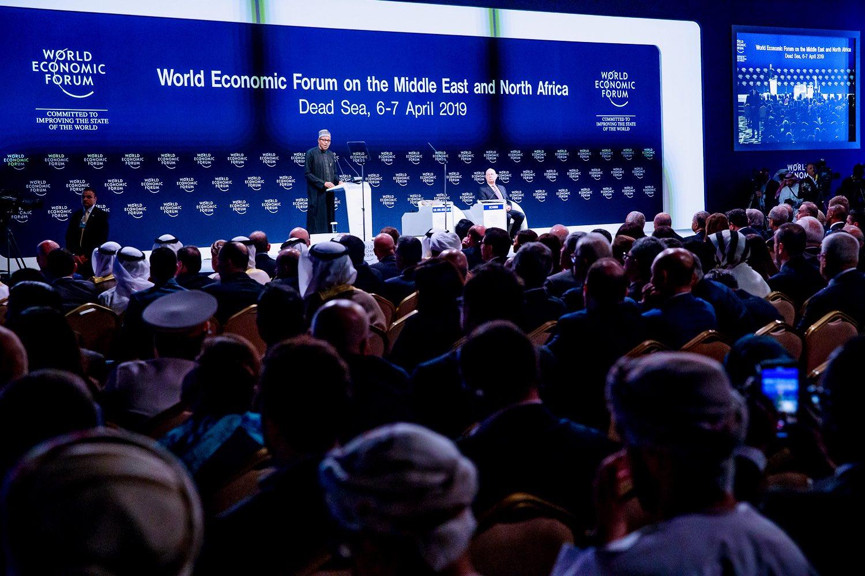 Buhari delivers keynote speech at world economic forum