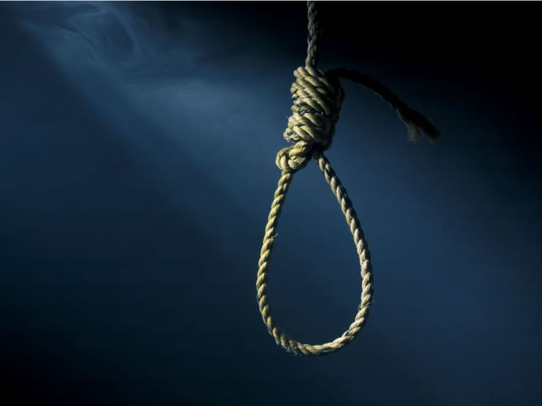 University of Ibadan lecturer commits suicide after years of battling depression