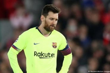 Lionel Messi Reveals Only Player He Once Begged For A Shirt Swap